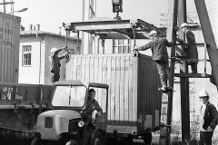 CFF-15-Containerverladung