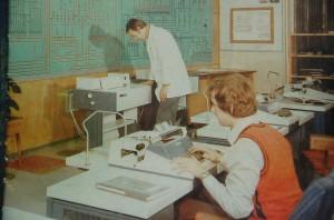 Rechnerraum des KFME Foto: Zeitschr. Getreidewirtschaft 4/1981